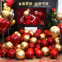 婚房场hf布置套装生pd用品创意浪漫女方结婚新房卧室气球装饰