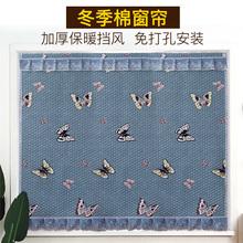 棉窗帘hf厚防寒冬季pd风保暖窗帘免打孔保温窗帘挡风隔断帘子