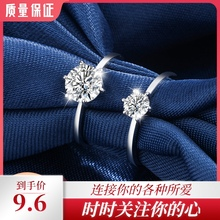 S92hf纯银女式活pd日韩款女求婚仿真钻戒渡白金银饰品开口