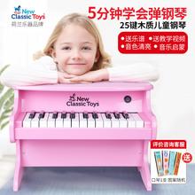 25键hf童钢琴玩具pd子琴可弹奏3岁(小)宝宝婴幼儿音乐早教启蒙