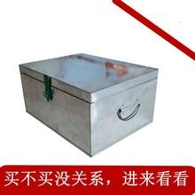 铁皮箱hf储物箱铁皮pd锁储物箱大号超大工具镀锌板箱特大定做
