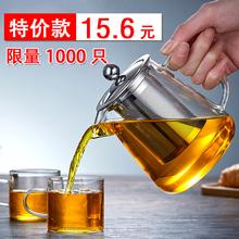 茶壶耐hf温可加热玻pd茶茶叶壶大号家用茶水壶(小)号茶具套装