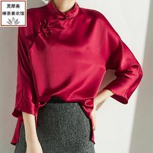 灵犀斋hf族风衬衣宽fg盘扣绸缎衬衫女改良复古旗袍领斜襟上衣