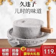 研磨器hf磨宝宝三角fg动烘焙豆浆机厨房转盘石磨碾磨