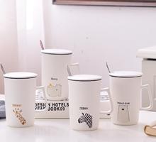 斑马带hf勺马克杯陶dz简约情侣家用创意几何办公室水杯牛奶杯