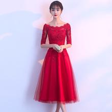 2020新款hf季酒红色回sn一字肩(小)个子结婚礼服裙女