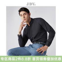 JDVhf装 秋季衬xf修身高级感免烫英伦绅士上衣衬衣黑色商务