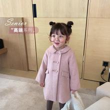 大耳象hf装铺女童新hj大气的50羊毛娃娃领呢大衣 气质甜美