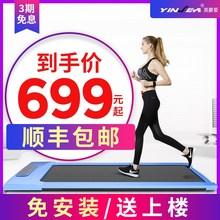 英爵爱hf板走路简易xi女折叠式静音跑步机室内家用迷你走步机