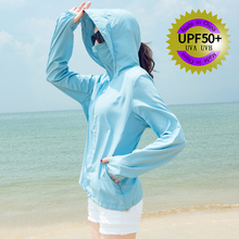 防晒衣hg2021新fw韩款百搭防紫外线薄式防晒衫防晒服短式外套