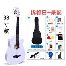 木吉他hg8学生幻想gj吉他初学者男女用寸41寸入门新手成的单板