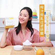 千惠 hglasslzhbaby辅食研磨碗宝宝辅食机(小)型多功能料理机研磨器