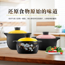 养生炖hg家用陶瓷煮zh锅汤锅耐高温燃气明火煲仔饭煲汤锅
