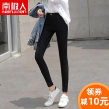 南极的hg术裤女薄式ww外穿高腰显瘦2020夏黑色铅笔九分(小)脚裤
