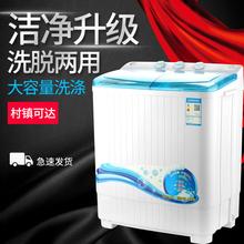 新式半hg自动洗衣机ww/9KG家用双桶双缸波轮大容量(小)型迷你甩干