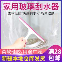 玻璃刮hg器清洁器家ww清洁工具手持清洗玻璃刮水玻璃器擦窗器