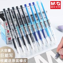 晨光热hg擦笔笔芯(小)ww三年级可爱萌晶蓝色黑色0.5大容量0.38mm摩魔力易擦