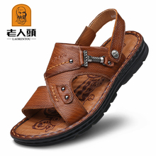 老的头hh凉鞋202af真皮沙滩鞋软底防滑男士凉拖鞋夏季凉皮鞋潮