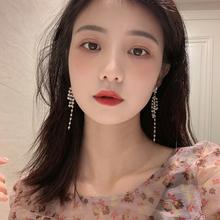 925hh针流苏珍珠fg质长式显脸瘦的网红耳环2020年新式潮耳饰