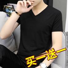 莫代尔hh短袖t恤男kw潮牌潮流V领纯色黑色冰丝冰感半袖打底衫
