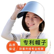 防紫外hh遮阳帽女士wo尚夏天户外骑车空顶大沿遮脸防晒太阳帽