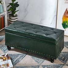 北欧换鞋hh家用门口穿zm方形服装店进门沙发凳长条凳子