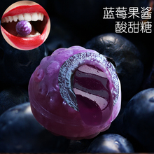 roshhen如胜进zm硬糖酸甜夹心网红过年年货零食(小)糖喜糖俄罗斯