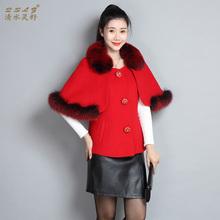 QSLZ/清水灵籽新式狐hi9毛领斗篷ks外套羊毛呢羊绒大衣女装
