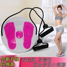 扭腰盘hi用扭扭乐运ks跳舞磁石按摩女士健身塑身转盘收腹机