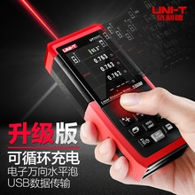 优利德hi光高精度红ks房仪手持语音充电式电子尺