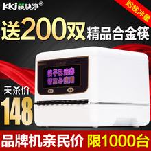 全自动hi厅商用消毒ks脑智能筷子盒柜