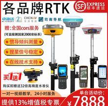 华测RhiK惯导中海ks定位司南GPS北斗思拓力高精度测量测绘仪