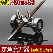 雕刻刀定hi1磨刀器模ks器木刻石刻篆刻刀磨刀架角度固定器