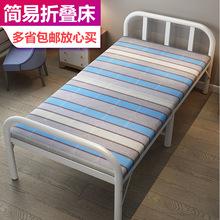 折叠床hi的床家用出vi易床午休床1.2米双的床便携钢丝床