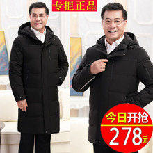 新式羽hi服男士中年vi50岁爸爸装中老年的中长式加厚保暖外套冬