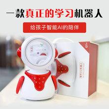 智伴(hiIB) (小)vi机器的 早教学习机宝宝玩具 教育陪伴故事机