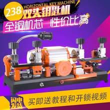原厂配hi子钥匙机器vi多功能万能全自动高精度家用吊火热畅销