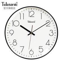 TELESONhi4C/天王lu约钟表家用客厅静音挂钟时尚北欧装饰时钟