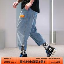 牛仔裤男hi1直筒潮牌lu浅蓝色韩款潮流百搭水洗坠感阔腿裤子