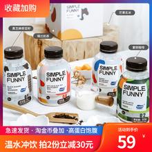 代餐奶hi代餐粉饱腹kj食嚼嚼营养早餐冲泡手摇奶茶粉4瓶装