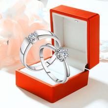 婚礼仪款一婚戒女情侣戒指一hi10结婚对kj口可调节戒子