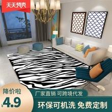 新品欧hi3D印花卧ed地毯 办公室水晶绒简约茶几脚地垫可定制