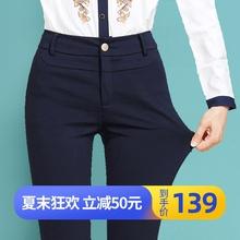 雅思诚hi裤2020ed女黑色西裤显瘦百搭裤子夏季薄式