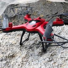 高清专hi航拍模超长ed行器无的机遥控飞机四轴直升(小)飞机玩具