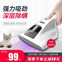 家用床hi(小)型紫外线ed除螨吸尘器两用手持式除螨虫神器