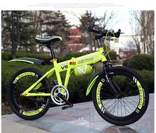 新式学hi可6/10ed岁男孩男女孩脚踏车16/20寸宝宝单车