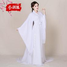 (小)训狐hi侠白浅式古la汉服仙女装古筝舞蹈演出服飘逸(小)龙女