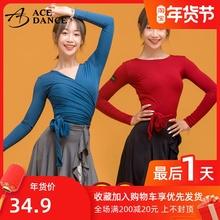 瑰意拉hi女新式上衣la穿长袖中袖瑜伽形体练功服SY160