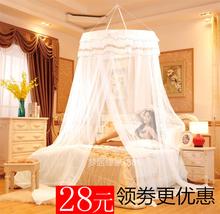 吊挂圆hi蚊帐加密单la圆形1.2m1.5m1.8m床单的双的家用免安装
