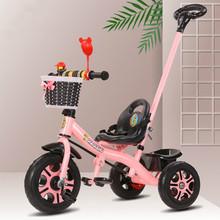 宝宝三hi车1-2-la-6岁脚踏单车男女孩宝宝手推车
